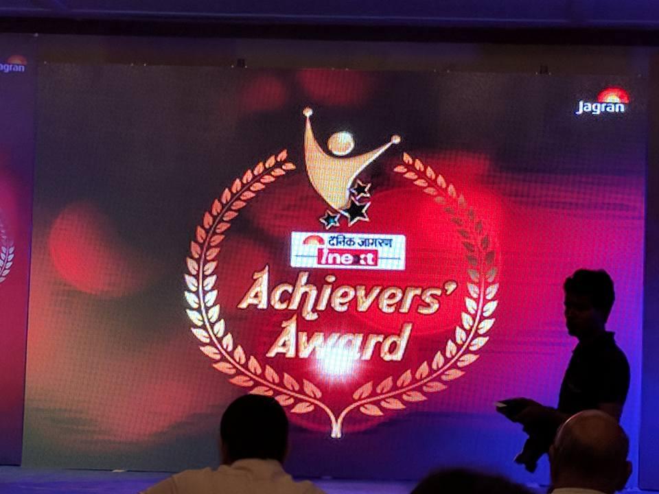 inext Achievers Award