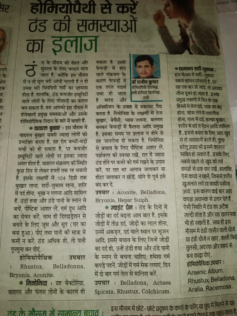 Paper clipping