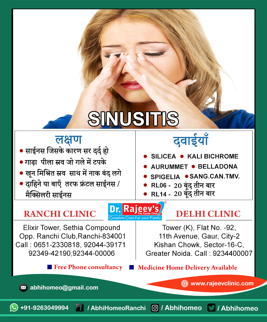 Homeopathy Treatment for Sinusitis in Ranchi/Delhi