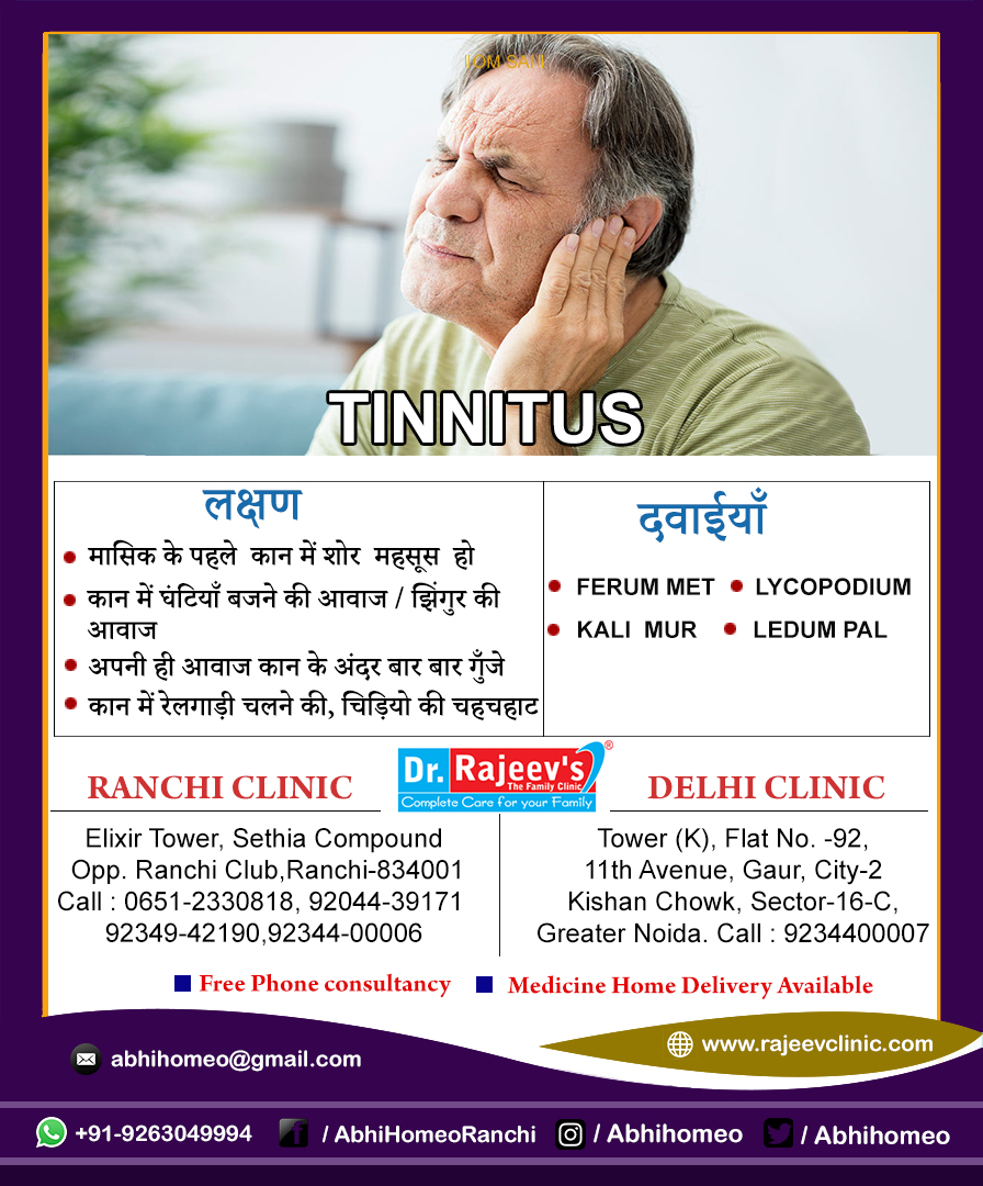 Homeopathy Treatment for Tinnitus in Ranchi